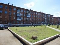 Otradny, st Pionerskaya, house 10. Apartment house