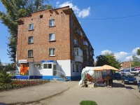 Otradny, Pionerskaya st, house 12. Apartment house