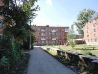 Otradny, st Pionerskaya, house 14. Apartment house