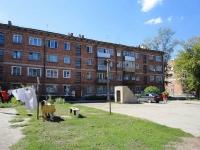 Otradny, st Pionerskaya, house 18. Apartment house
