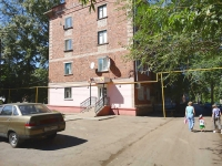 Otradny, Pionerskaya st, house 18. Apartment house
