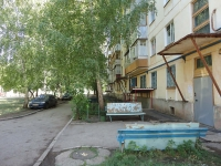 Otradny, Pionerskaya st, house 27. Apartment house