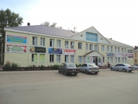 "Otradny, shopping center ""Хозяюшка"", Pobedy st, house 42"
