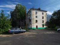 Otradny, Pobedy st, house 1. Apartment house