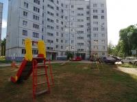 Otradny, Pobedy st, house 1Б. Apartment house