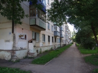 Otradny, Pobedy st, house 2. Apartment house