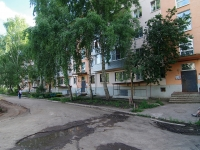 Otradny, Pobedy st, house 4. Apartment house