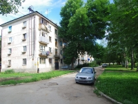 Otradny, Pobedy st, house 5А. Apartment house
