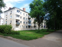 Otradny, Pobedy st, house 5. Apartment house