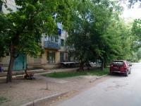 Отрадный, Победы ул, дом 7