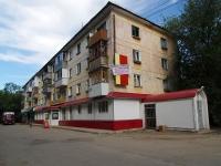 Отрадный, улица Победы, дом 7А. многоквартирный дом