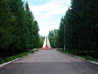Отрадный, улица Победы. парк Победы