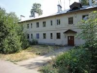 Отрадный, улица Промысловая, дом 18. многоквартирный дом