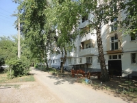 Otradny, Sabirzyanov st, house 4. Apartment house