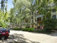 Отрадный, улица Сабирзянова, дом 16. многоквартирный дом