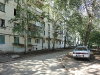 Otradny, Sabirzyanov st, house 18А. Apartment house