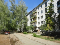Otradny, Sabirzyanov st, house 32. Apartment house