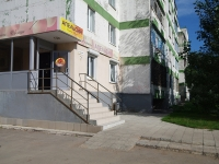 Otradny, Sabirzyanov st, house 5. Apartment house