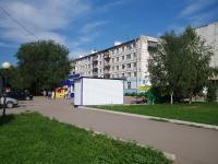 Otradny, Sabirzyanov st, house 7. Apartment house