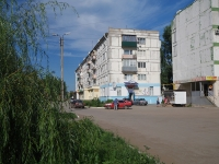 Otradny, Sabirzyanov st, house 7. Apartment house