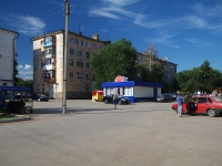 Отрадный, улица Сабирзянова, дом 9. многоквартирный дом