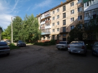 Otradny, Sabirzyanov st, house 9. Apartment house
