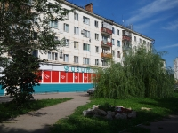 Otradny, Sabirzyanov st, house 11. Apartment house