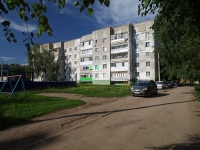 Otradny, Sabirzyanov st, house 11А. Apartment house