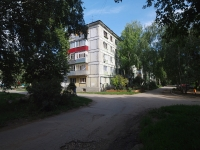 Otradny, Sabirzyanov st, house 12. Apartment house