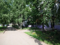 Otradny, Sabirzyanov st, house 14. Apartment house
