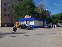 Отрадный, улица Сабирзянова, дом 7А. магазин