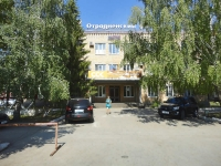 Otradny, Sovetskaya st, house 36. office building