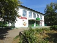Отрадный, улица Советская, дом 40. кафе / бар