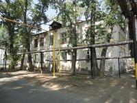 Отрадный, Советская ул, дом 75