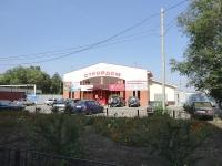 奧特拉德内, Sovetskaya st, 房屋 95А. 商店