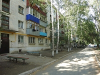 Отрадный, улица Советская, дом 97 к.1. многоквартирный дом