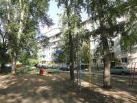 奧特拉德内, Sovetskaya st, 房屋 97 к.2. 公寓楼
