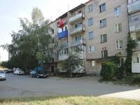 Отрадный, Советская ул, дом 97