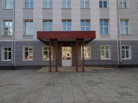 Otradny, school №2, Sovetskaya st, house 48