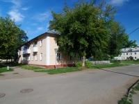 Отрадный, Советская ул, дом 61