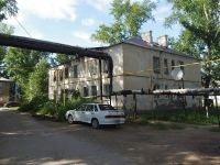 Otradny, Sovetskaya st, house 75. Apartment house
