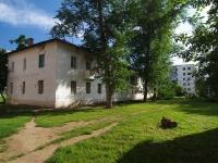 Отрадный, Советская ул, дом 79