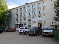 奧特拉德内, Sovetskaya st, 房屋 89 к.3. 写字楼