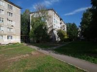 奧特拉德内, Sovetskaya st, 房屋 94 к.2. 公寓楼