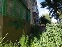 奧特拉德内, Sovetskaya st, 房屋 94 к.3. 公寓楼