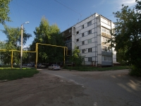 Otradny, Sovetskaya st, house 100. Apartment house