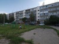 Отрадный, Советская ул, дом 100