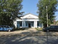 Otradny, training centre Учебно-курсовой комбинат, Sportivnaya st, house 6