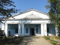 Отрадный, учебный центр Учебно-курсовой комбинат, улица Спортивная, дом 6