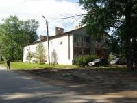 Отрадный, улица Физкультурников, дом 21. многоквартирный дом